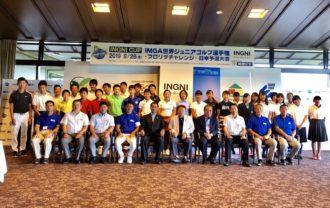 2019年度世界ジュニアゴルフ選手権大会-フロリダチャレンジ-日本予選大会
